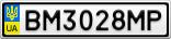 Номерной знак - BM3028MP