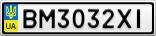 Номерной знак - BM3032XI