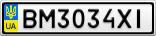 Номерной знак - BM3034XI