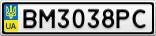 Номерной знак - BM3038PC