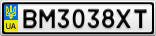 Номерной знак - BM3038XT