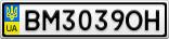Номерной знак - BM3039OH