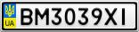 Номерной знак - BM3039XI