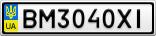 Номерной знак - BM3040XI
