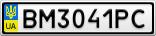 Номерной знак - BM3041PC