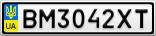 Номерной знак - BM3042XT
