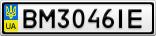 Номерной знак - BM3046IE
