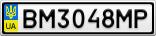 Номерной знак - BM3048MP