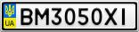 Номерной знак - BM3050XI