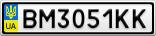 Номерной знак - BM3051KK
