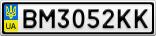 Номерной знак - BM3052KK