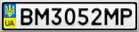 Номерной знак - BM3052MP