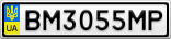 Номерной знак - BM3055MP