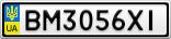 Номерной знак - BM3056XI