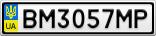 Номерной знак - BM3057MP