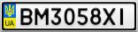 Номерной знак - BM3058XI