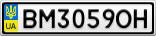 Номерной знак - BM3059OH