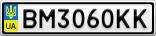 Номерной знак - BM3060KK