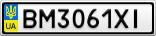 Номерной знак - BM3061XI