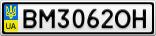 Номерной знак - BM3062OH