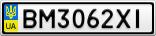 Номерной знак - BM3062XI