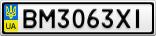 Номерной знак - BM3063XI