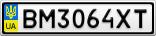 Номерной знак - BM3064XT