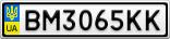 Номерной знак - BM3065KK