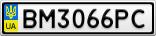 Номерной знак - BM3066PC