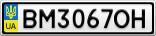 Номерной знак - BM3067OH