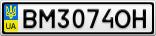 Номерной знак - BM3074OH