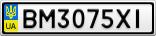 Номерной знак - BM3075XI