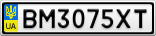 Номерной знак - BM3075XT