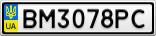 Номерной знак - BM3078PC