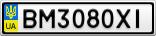 Номерной знак - BM3080XI