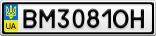 Номерной знак - BM3081OH