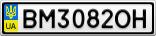Номерной знак - BM3082OH