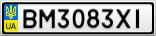 Номерной знак - BM3083XI