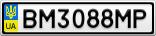 Номерной знак - BM3088MP