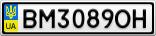 Номерной знак - BM3089OH