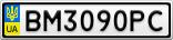 Номерной знак - BM3090PC