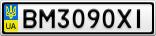Номерной знак - BM3090XI
