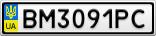 Номерной знак - BM3091PC