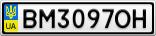 Номерной знак - BM3097OH