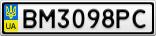 Номерной знак - BM3098PC