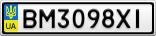 Номерной знак - BM3098XI