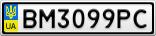Номерной знак - BM3099PC