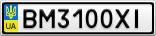 Номерной знак - BM3100XI