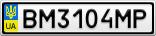 Номерной знак - BM3104MP