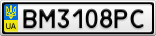 Номерной знак - BM3108PC